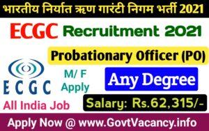 ECGC Probationary Officer PO