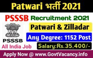 PSSSB Punjab Patwari