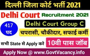 Delhi District Court Group C