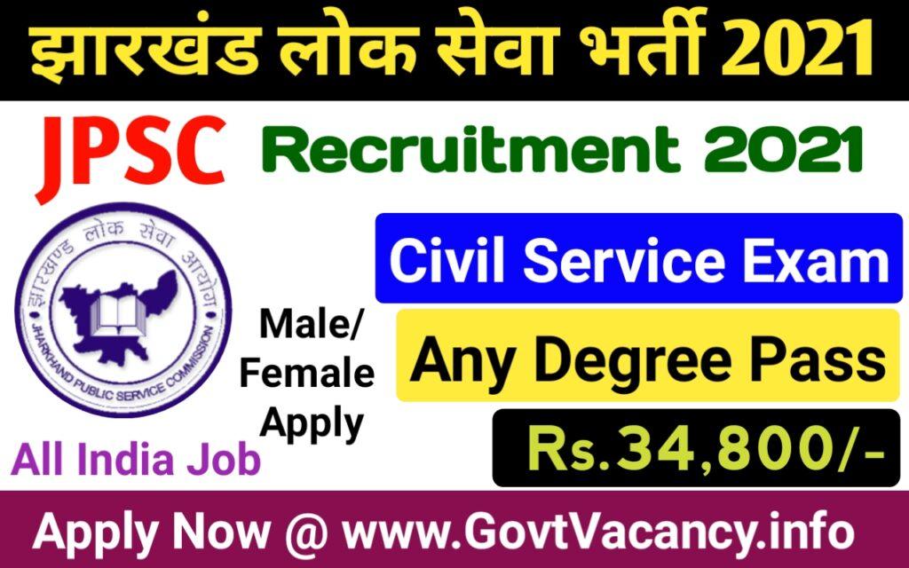 JPSC Civil Service