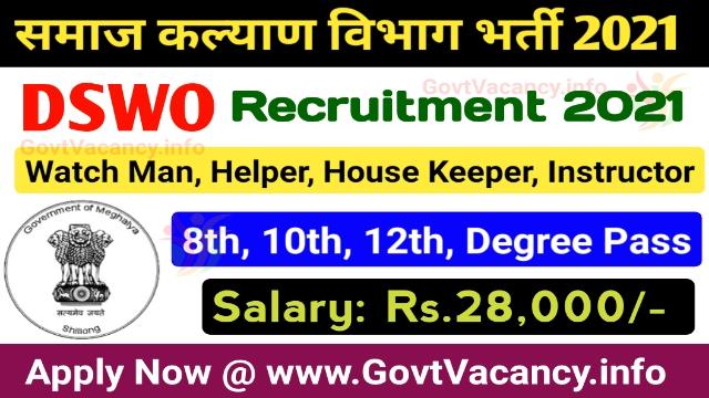 District Social Welfare Officer Recruitment 2021