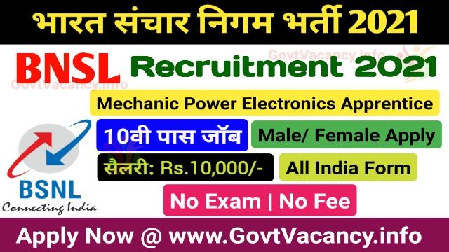 BSNL Apprentice Online Form 2021