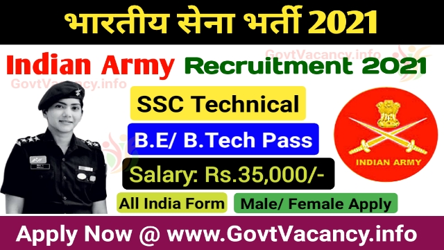 Indian Army SSC Tech
