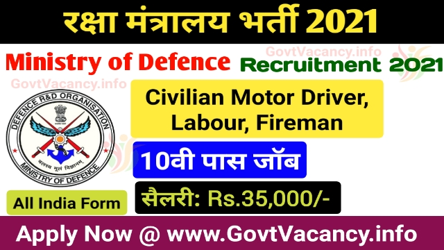 Ministry of Defence Group C