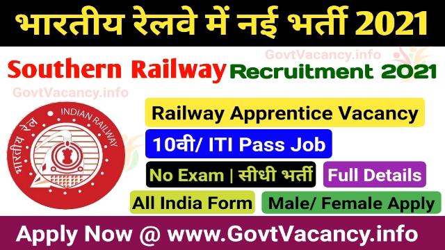 Southern Railway Apprentice