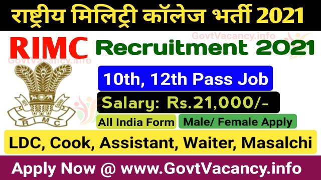 RIMC Rashtriya Military College Recruitment 2021