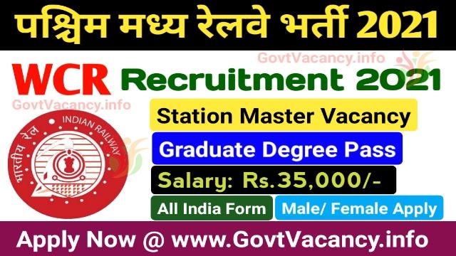 RRC WCR Railway Station Master Recruitment 2021