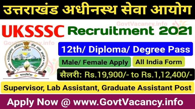 UKSSSC Various Posts Recruitment 2021