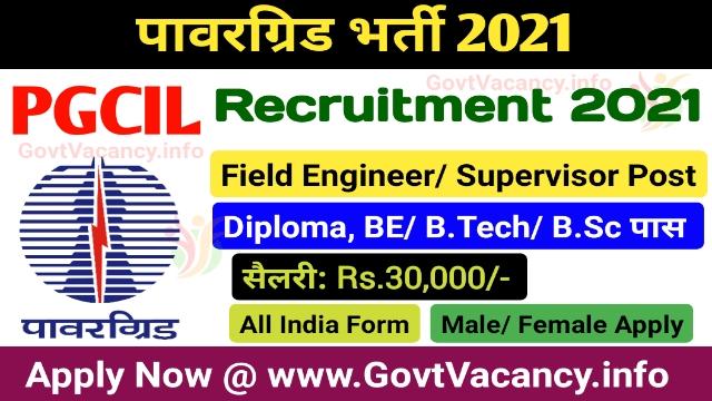 PGCIL Field Engineer Supervisor Recruitment 2021