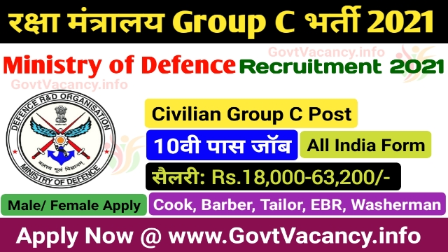Ministry of Defence Civilian Group C Recruitment 2021